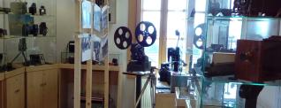 Múzeum tatranskej kinematografie a fotografie Header Photo