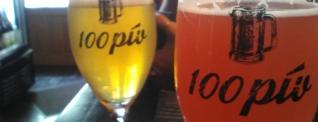 100 Pív Header Photo